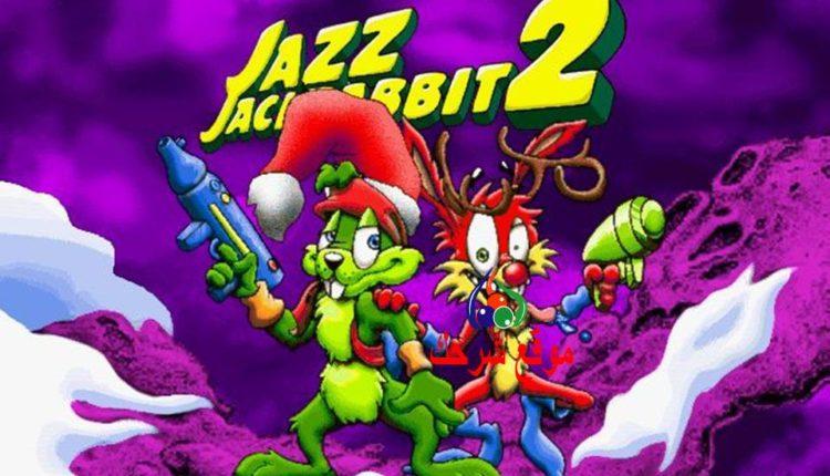 تحميل لعبة jazz jackrabbit 3